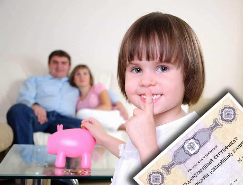 Как получить налоговый вычет на ребенка в 2021 году