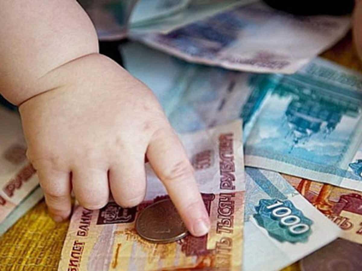 Как оформить пособие на детей от 3 до 7 лет в 2021 году, необходимые документы